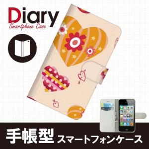 iPhone 4S/アイフォン フォーエス用ブックカバータイプ(手帳型レザーケース)ハート iPhone4S-HTT015-2