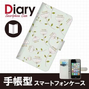 iPhone 4S/アイフォン フォーエス用ブックカバータイプ(手帳型レザーケース)リーフ iPhone4S-LFT021-2
