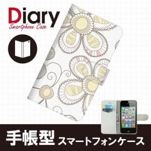 iPhone 4S/アイフォン フォーエス用ブックカバータイプ(手帳型レザーケース)リーフ iPhone4S-LFT026-2