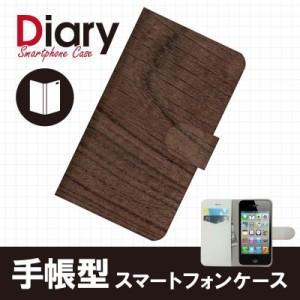 iPhone 4S/アイフォン フォーエス用ブックカバータイプ(手帳型レザーケース)木目柄 iPhone4S-WOT005-2