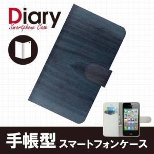 iPhone 4S/アイフォン フォーエス用ブックカバータイプ(手帳型レザーケース)木目柄 iPhone4S-WOT067-2