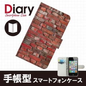 iPhone 4S/アイフォン フォーエス用ブックカバータイプ(手帳型レザーケース)ストーン iPhone4S-STT008-2