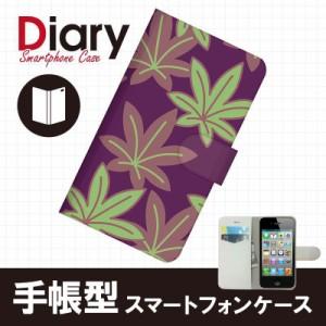 iPhone 4S/アイフォン フォーエス用ブックカバータイプ(手帳型レザーケース)和柄 iPhone4S-WAT029-2