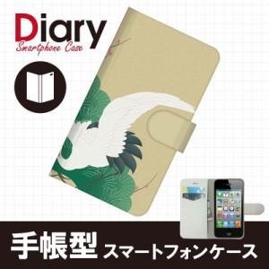 iPhone 4S/アイフォン フォーエス用ブックカバータイプ(手帳型レザーケース)和柄 iPhone4S-WAT035-2
