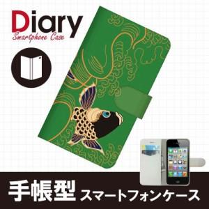 iPhone 4S/アイフォン フォーエス用ブックカバータイプ(手帳型レザーケース)和柄 iPhone4S-WAT036-2