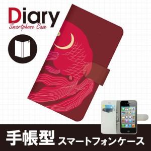 iPhone 4S/アイフォン フォーエス用ブックカバータイプ(手帳型レザーケース)和柄 iPhone4S-WAT038-2