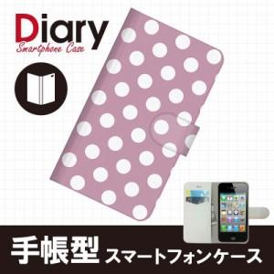 iPhone 4S/アイフォン フォーエス用ブックカバータイプ(手帳型レザーケース)和柄 iPhone4S-WAT043-2