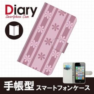 iPhone 4S/アイフォン フォーエス用ブックカバータイプ(手帳型レザーケース)和柄 iPhone4S-WAT045-2