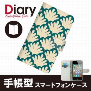 iPhone 4S/アイフォン フォーエス用ブックカバータイプ(手帳型レザーケース)和柄 iPhone4S-WAT047-2