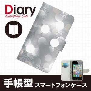 iPhone 4S/アイフォン フォーエス用ブックカバータイプ(手帳型レザーケース)ウインター iPhone4S-WTT003-2