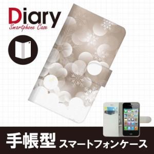 iPhone 4S/アイフォン フォーエス用ブックカバータイプ(手帳型レザーケース)ウインター iPhone4S-WTT005-2