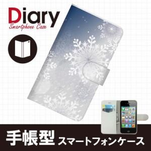 iPhone 4S/アイフォン フォーエス用ブックカバータイプ(手帳型レザーケース)ウインター iPhone4S-WTT010-2