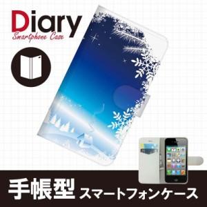iPhone 4S/アイフォン フォーエス用ブックカバータイプ(手帳型レザーケース)ウインター iPhone4S-WTT012-2