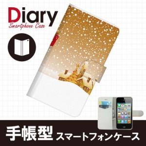 iPhone 4S/アイフォン フォーエス用ブックカバータイプ(手帳型レザーケース)ウインター iPhone4S-WTT014-2
