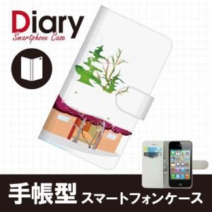 iPhone 4S/アイフォン フォーエス用ブックカバータイプ(手帳型レザーケース)ウインター iPhone4S-WTT019-2