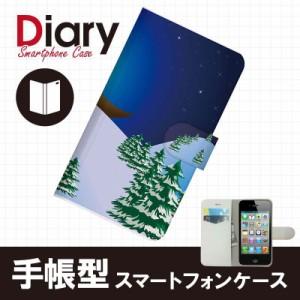 iPhone 4S/アイフォン フォーエス用ブックカバータイプ(手帳型レザーケース)ウインター iPhone4S-WTT021-2