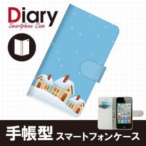 iPhone 4S/アイフォン フォーエス用ブックカバータイプ(手帳型レザーケース)ウインター iPhone4S-WTT026-2