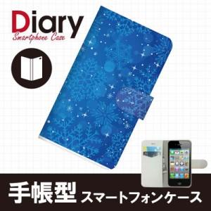 iPhone 4S/アイフォン フォーエス用ブックカバータイプ(手帳型レザーケース)ウインター iPhone4S-WTT028-2