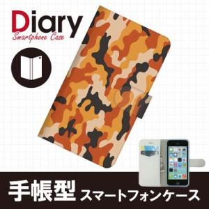 ドレスマ iPhone 5c(アイフォン)用ブックカバータイプ(手帳型) レザーケース カモフラージュ カモフラ柄 迷彩柄 iPhone5c-CMT032-2