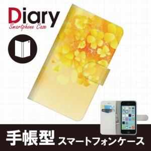 iPhone 5c(アイフォン5c)用ブックカバー(手帳型レザーケース) フラワー 花柄 iPhone5c-FLT104-2