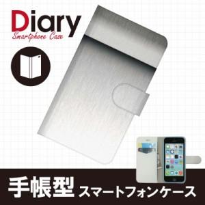iPhone 5c(アイフォン5c)用ブックカバー(手帳型レザーケース) シルバー iPhone5c-SLT010-2
