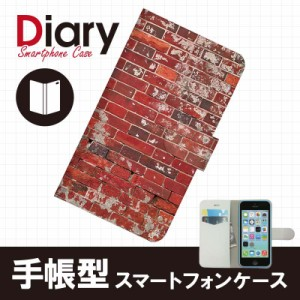 iPhone 5c(アイフォン5c)用ブックカバー(手帳型レザーケース) ストーン iPhone5c-STT012-2