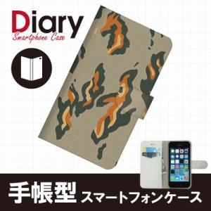 ドレスマ iPhone SE/5s/5(アイフォン)用ブックカバータイプ(手帳型) レザーケース カモフラージュ 迷彩柄 iPhone5s-CMT037-2