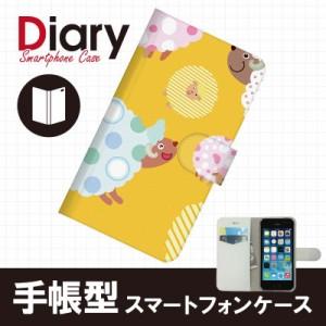 iPhone SE/5s/5(アイフォン)用ブックカバー(手帳型レザーケース) キャラクター イラスト iPhone5s-CAT048-2
