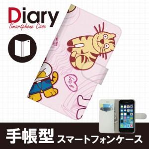 iPhone SE/5s/5(アイフォン)用ブックカバー(手帳型レザーケース) キャラクター イラスト iPhone5s-CAT052-2