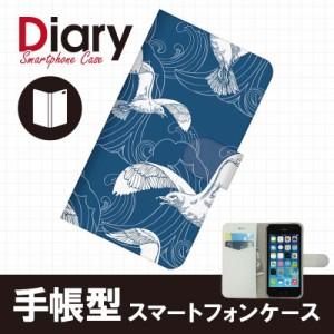iPhone SE/5s/5(アイフォン)用ブックカバー(手帳型レザーケース) キャラクター イラスト iPhone5s-CAT069-2