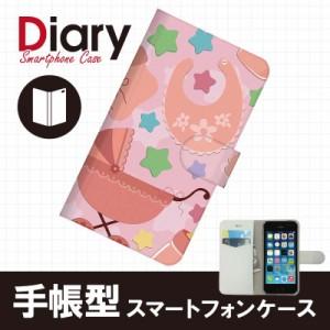 iPhone SE/5s/5(アイフォン)用ブックカバー(手帳型レザーケース) キャラクター イラスト iPhone5s-CAT077-2