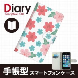 iPhone SE/5s/5(アイフォン)用ブックカバー(手帳型レザーケース) キュート iPhone5s-QTT014-2