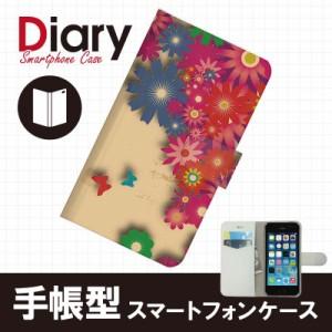 iPhone SE/5s/5(アイフォン)用ブックカバー(手帳型レザーケース) フラワー 花柄 iPhone5s-FLT124-2