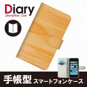 iPhone SE/5s/5(アイフォン)用ブックカバー(手帳型レザーケース) 木目柄 ウッド柄 iPhone5s-WOT015-2