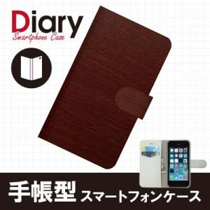 iPhone SE/5s/5(アイフォン)用ブックカバー(手帳型レザーケース) 木目柄 ウッド柄 iPhone5s-WOT094-2