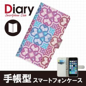 iPhone SE/5s/5(アイフォン)用ブックカバー(手帳型レザーケース) パステル iPhone5s-PST031-2