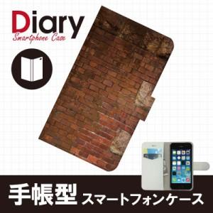 iPhone SE/5s/5(アイフォン)用ブックカバー(手帳型レザーケース) ストーン iPhone5s-STT014-2