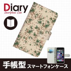 ドレスマ iPhone 6(アイフォン)用ブックカバータイプ(手帳型) レザーケース カモフラージュ カモフラ柄 迷彩柄 iPhone6-CMT020-4