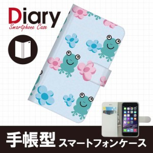 ドレスマ iPhone 6(アイフォン)用ブックカバータイプ(手帳型) フラップレザーケース キャラクター イラスト iPhone6-CAT015-4