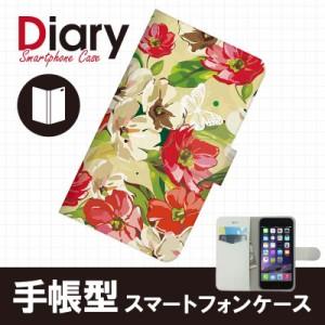ドレスマ iPhone 6(アイフォン)用ブックカバータイプ(手帳型) フラップレザーケース フラワー 花柄 iPhone6-FLT053-4