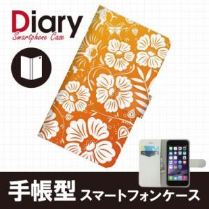 ドレスマ iPhone 6(アイフォン)用ブックカバータイプ(手帳型) フラップレザーケース フラワー 花柄 iPhone6-FLT122-4