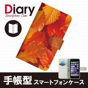 ドレスマ iPhone 6(アイフォン)用ブックカバータイプ(手帳型) フラップレザーケース リーフ 植物モチーフ iPhone6-LFT009-4