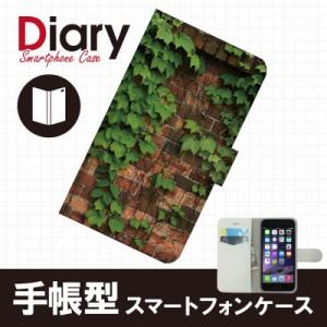 ドレスマ iPhone 6(アイフォン)用ブックカバータイプ(手帳型) フラップレザーケース ストーン iPhone6-STT006-4