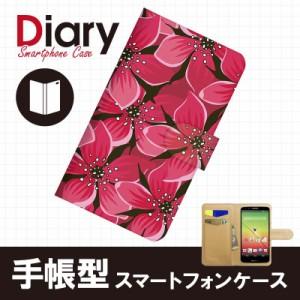 G2 L-01F/ジーツー l-01f用ブックカバー(手帳型レザーケース) フラワー 花柄 L01F-FLT058-4