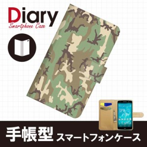 isai LGL22/イサイ用ブックカバータイプ(手帳型レザーケース)カモフラージュ LGL22-CMT036-4