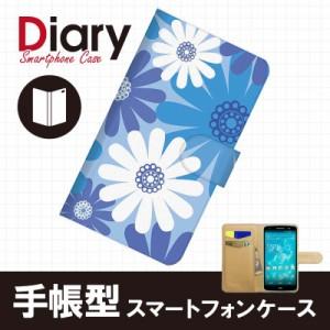 isai LGL22/イサイ用ブックカバータイプ(手帳型レザーケース)キュート LGL22-QTT025-4