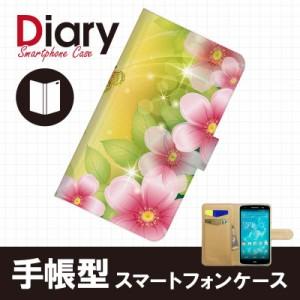 isai LGL22/イサイ用ブックカバータイプ(手帳型レザーケース)フラワー LGL22-FLT085-4