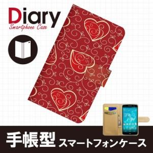 isai LGL22/イサイ用ブックカバータイプ(手帳型レザーケース)ハート LGL22-HTT057-4