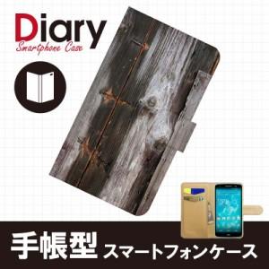 isai LGL22/イサイ用ブックカバータイプ(手帳型レザーケース)木目柄 LGL22-WOT010-4