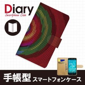 isai LGL22/イサイ用ブックカバータイプ(手帳型レザーケース)パステル LGL22-PST038-4